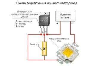 integralnyj-stabilizator-napryazheniya-5-768x438-320x224.jpg