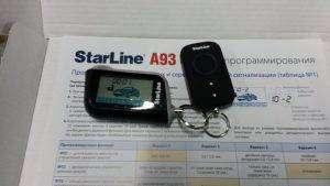 avtosiganlizatsiya-starline-a93-funktsii-300x169.jpg