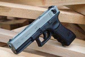 Glock-18-foto-300x199.jpg