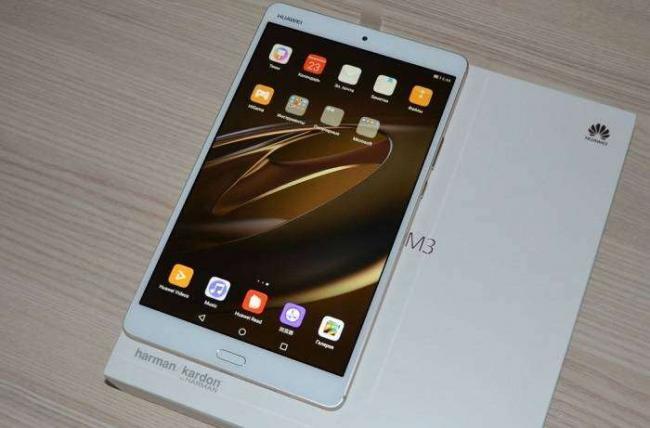 Huawei-MediaPad-M3.jpg