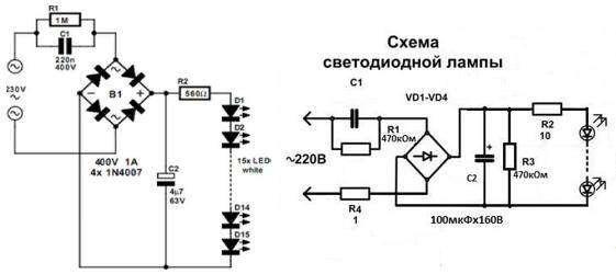 beztransformatornaya-shema.jpg