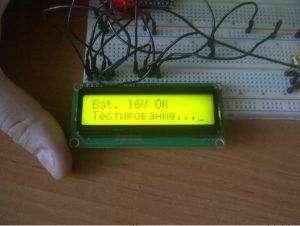 tester-2-300x226.jpg