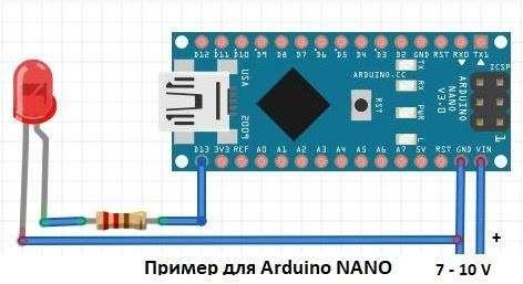 led_nano.jpg