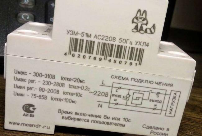 uzm-51m-8-900x608.jpg