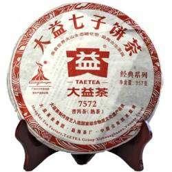 2010-year-357g-Chinese-yunnan-ripe-puer-tea-7572-001-China-puerh-tea-pu-er-health.jpg