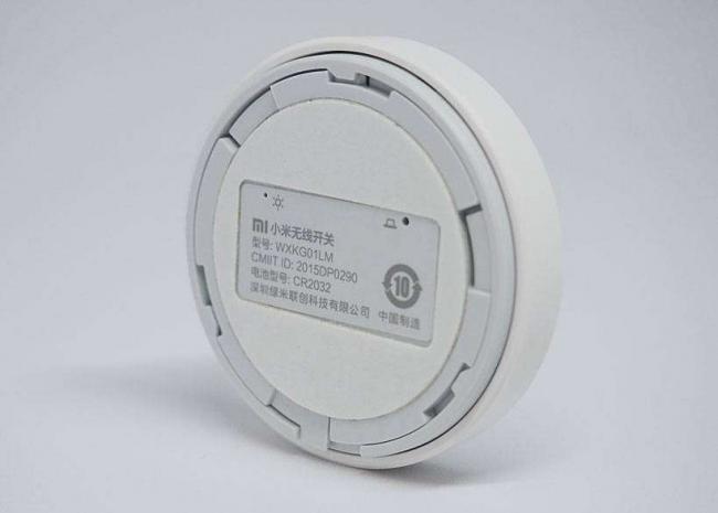 xiaomi-wireless-switch-info.jpg