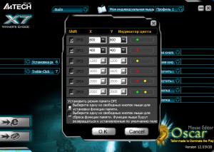 Screenshot_19-300x213.png