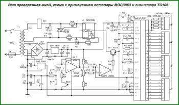 shema-printsipialnaya-350x206.jpg