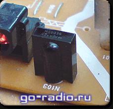 ir-receiver.png