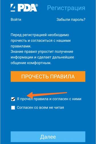 Screenshot_2017-09-29-07-49-13-526_com.android.chrome-e1506657216212.png