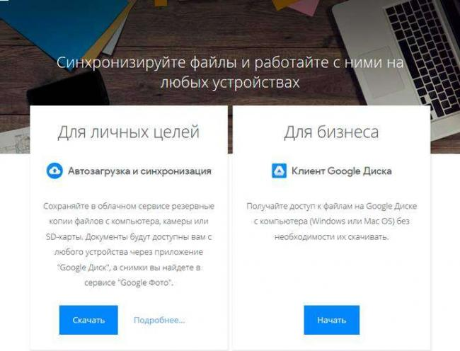 sync-documents-with-google-drive-data-recovery-02.jpg