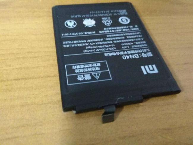 1152870329_w640_h640_akb-batareya-akkumulyator.jpg