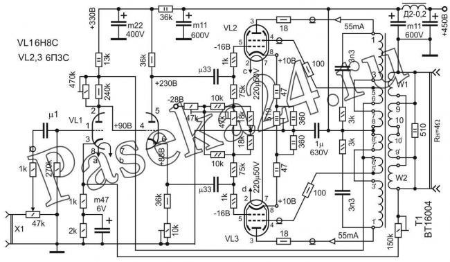 Усь 01-6П3С-2-схема Т160 Комаров-лого (16-12).jpg