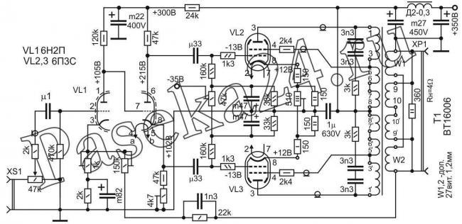 Усь 02-6П3С-2-схема Т160-лого (16-12).jpg