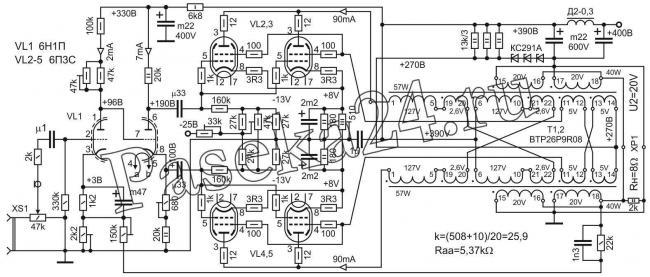 Усь 00-6П3С-4-схема-269-лого (16-12).jpg