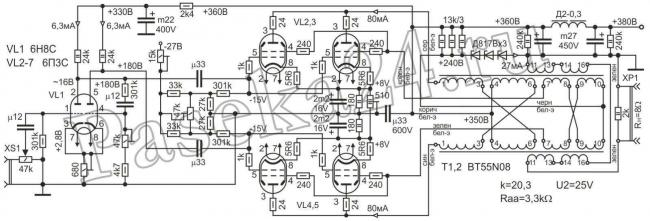 Усь 000-6П3С-Е-4- схема диф 55-лого (17-12).jpg