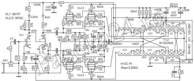 Усь 00-6П3С-4-схема-163-лого (17-12).jpg