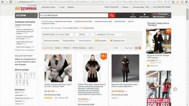 aliexpress_shubi_kak_vibrat_shubu_pokupka_kupit_fur_coat_buy_how_to.jpg