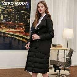 Vero-Moda-new-90-white-duck-down-side-pocket-oversize-long-down-jacket-women-318312511.jpg