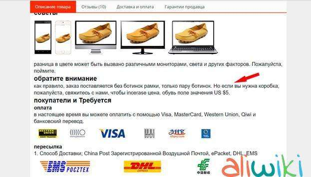 13pishem-prodavcu_3.jpg