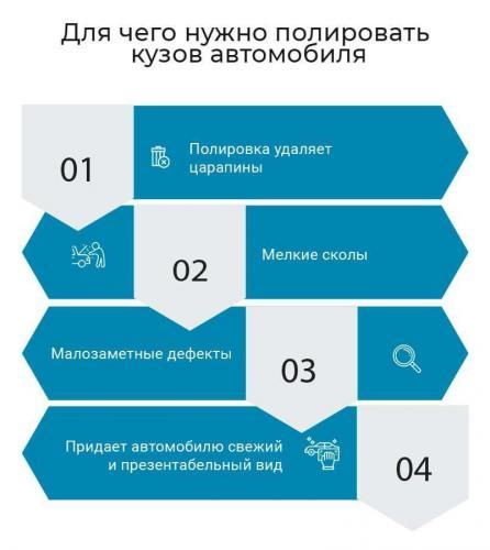 izobrazhenie-1.jpg