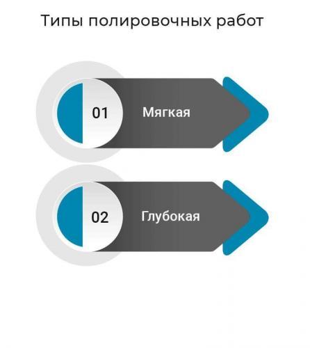 izobrazhenie-2.jpg