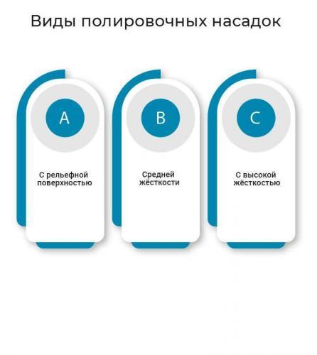 izobrazhenie-3.jpg