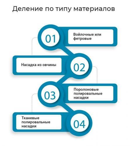 izobrazhenie-4.jpg