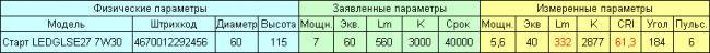 6fe9f521987727993d8ece98752a1957.png