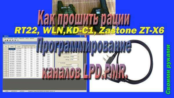 1569603208_zast-k-proshivke-racij1-22kopija.jpg