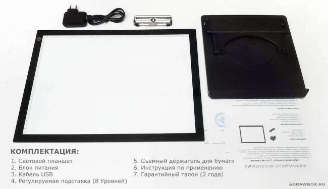 svetovoj-planshet-dlya-risovaniya-a3-chernyj-010.jpg