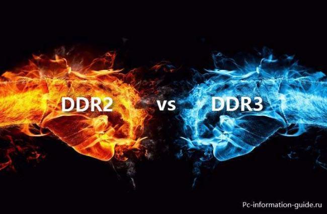 ddr2-protiv-ddr3.jpg