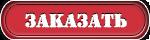 knopka_100x100dpi.png