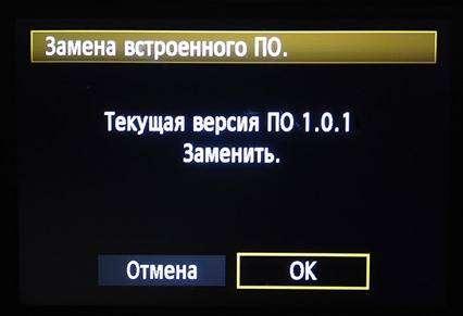ZAMENA_thumb.jpg