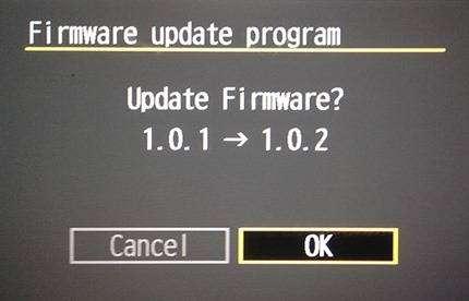 FIRMWARE2_thumb.jpg