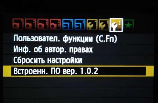 VSTRPO_thumb2.jpg