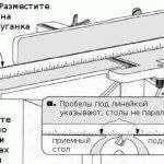 fuganok-nastroyka-i-priemi-raboti_3-150x150.jpg