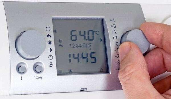 termoregulyator-dlya-kotla-otopleniya.jpg