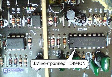 tl494-na-plate-usilitelya.jpg