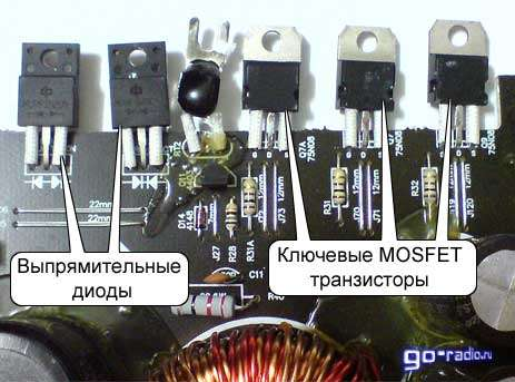n-mosfet-and-diod.jpg