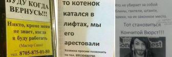 russkiy_yumor_0.jpeg