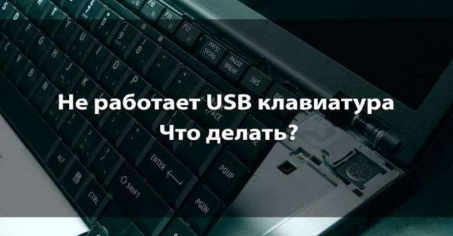 keyboard-800x419.jpg