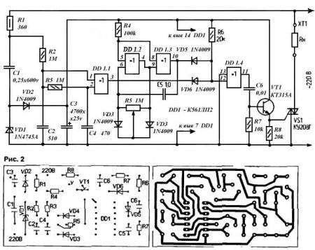1367067365_3-simistornyy-regulyator.jpg