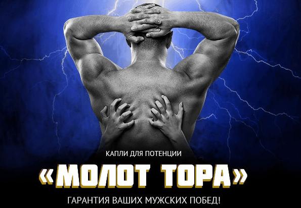 Kapli-Molot-Tora-e1429104673415.png