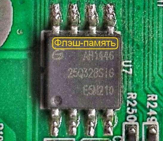 Флэш-память-25Q32BSIG-SPI-32МБит-SO-8.jpg