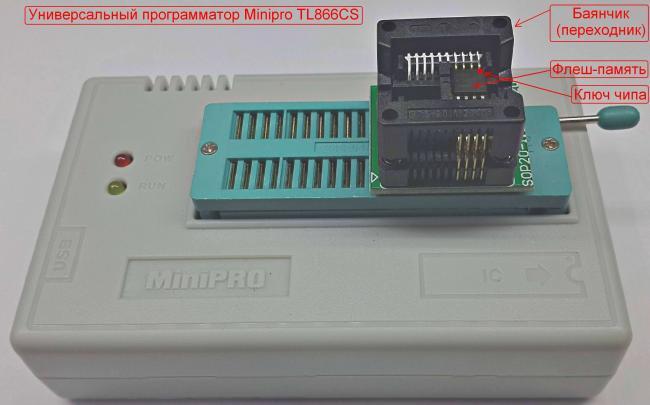 Универсальный-программатор-Minipro-TL866CS.jpg