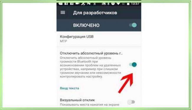 kak-uvelichit-gromkost-naushnikov-na-telefone-android.jpg