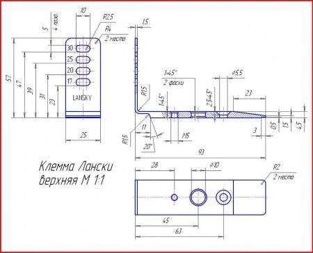 prisposobleniya-dlya-zatochki-nozhejj-2.jpg