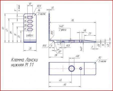 prisposobleniya-dlya-zatochki-nozhejj-3.jpg