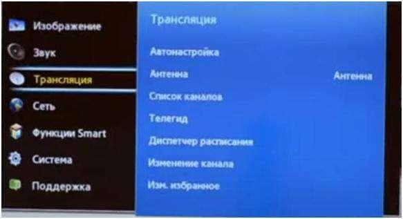 Kak-nastroit-DVB-T2-v-televizore-1.jpg